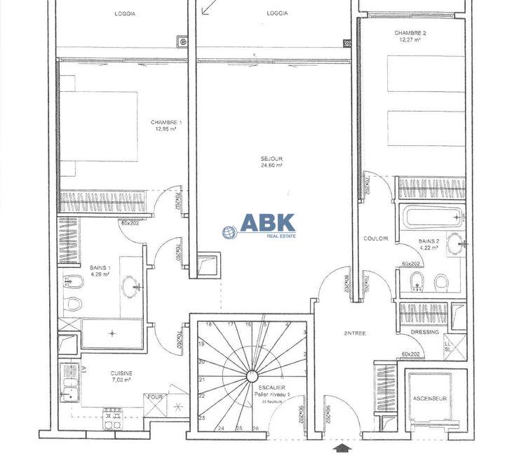 Fontvieille - 2 bedroom apartment